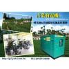 茶園茶廠使用發電機組